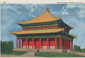 CDG - 1934 Chicago Fair Postcard - The Golden Temple of Jehol