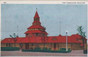 CDG - 1934 Chicago Fair Postcard - The Ukrainian Pavillion