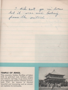 CDG - Chicago Fair - 1934 (Temple of Jehol) (2)