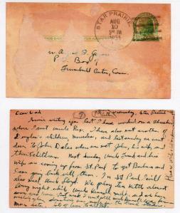 CDG - Ced's postal to Grandpa, Aug., 10, 1934