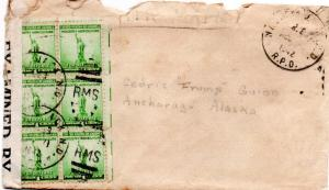 DBG - My Poor Salacious Siwach - envelope front, Aug., 1942